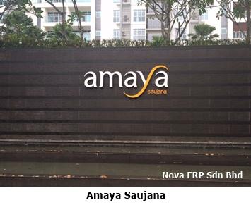 frp outdoor signage amaya saujana